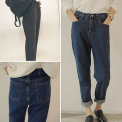 CosmoCorner - Elastic Waist Regular Fit Jeans