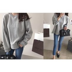 DAILY LOOK - Round-Neck Cotton Pullover