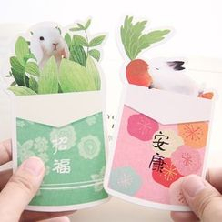 Cute Essentials - Rabbit Postcard (30pcs)