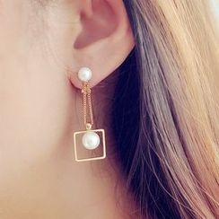 Sunsped - Faux Pearl Square Drop Earrings/ Clip-On Earrings