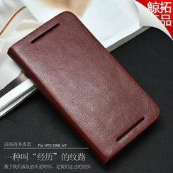 Kindtoy - HTC One M7 Faux Leather Case