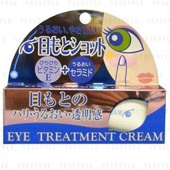 Cosmetex Roland - Eye Treatment Cream (Dark Circle Removal)