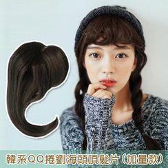 Clair Beauty - Hair Extension Short & Wavy