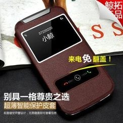 Kindtoy - HTC D310w Faux Leather Flip Case