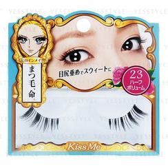 ISEHAN - Heroine Make Kiss Me Eyelash (#23 Sweet Half Volume)
