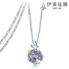 Italina - Swarovski Elements Crystal Butterfly Necklace