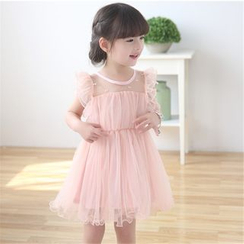 Cuckoo - Kids Ruffle Sleeve Mesh Trim Sleeveless Dress