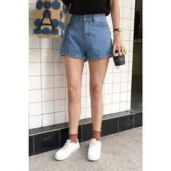 Lemon Bliss - Wide Leg Denim Shorts