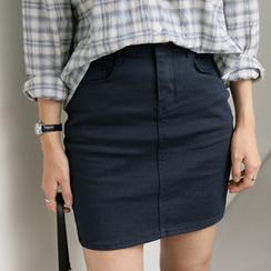 UPTOWNHOLIC - Flat-Front Pencil Skirt