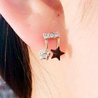 Supermary - Rhinestone Musical Note & Star Stud Earrings