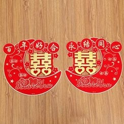 With Love - Set of 2: 'Double Happiness' Wall Sticker