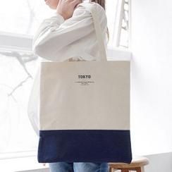 Full House - Color-Block Shopper Bag