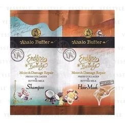 Ahalo Butter - Endless Beauty Shampoo 10ml + Hair Mask 10g