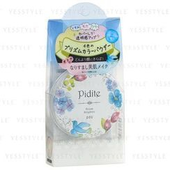 pdc - Pidite Prism Brighter Powder