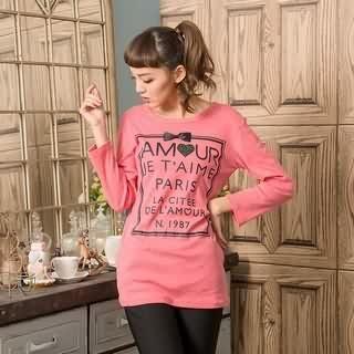 RingBear - Printed T-Shirt