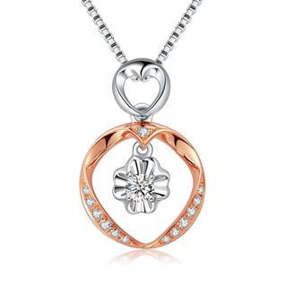 MaBelle - 18ct Rose White Gold Double Ring Heart Cut-out Diamond Accent Pendant Necklace (0.15 cttw) (FREE 925 Silver Box Chain, 16')