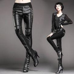 Amella - Faux-Leather Leggings