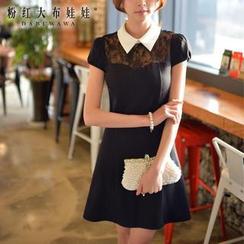 Dabuwawa - Lace-Panel Collared Dress