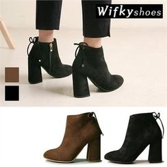 Wifky - Strap-Detail Faux-Suede Ankle Boots