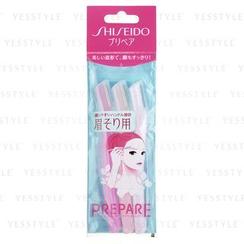 Shiseido 资生堂 - Prepare L 型眉刀