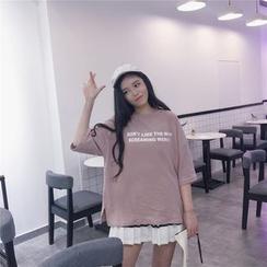 Enocula - Short-Sleeve Lettering T-Shirt