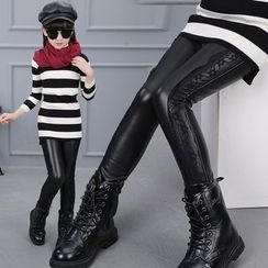 Pegasus - Kids Faux Leather Pants