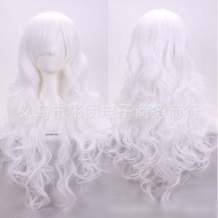 Wigstar - Cosplay Long Full Wig - Wavy