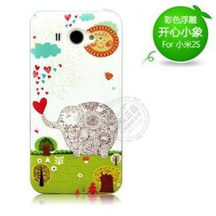 Kindtoy - Xiaomi MI-2S Embossed Soft Case