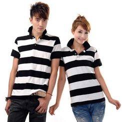 Ringnor - Striped Polo Shirt