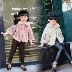 Spring Swallow - Kids Embroidered Faux-Fur Jacket