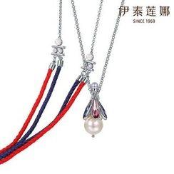 伊泰蓮娜 - 施華洛世奇元素仿珍珠項鍊