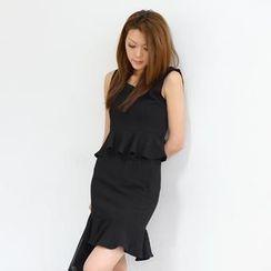 SO Central - Set: Sleeveless Peplum Top + Ruffled Skirt