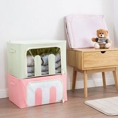 Home Simply - Storage Box