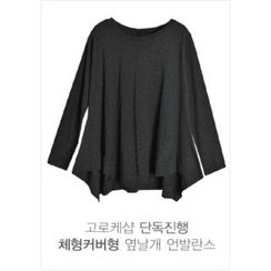 GOROKE - Round-Neck Dip-Back Mélange T-Shirt