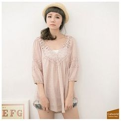 CatWorld - Set: Elbow-Sleeve Lace Panel Top + Camisole