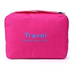 Hagodate - 旅行护理用品收纳袋