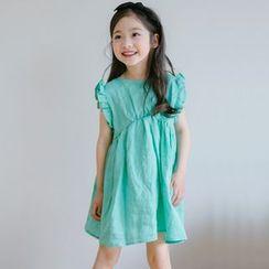 Cuckoo - Kids Frill Trim Sleeveless Dress