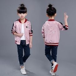 SEE SAW - Kids Embroidered Zip Jacket