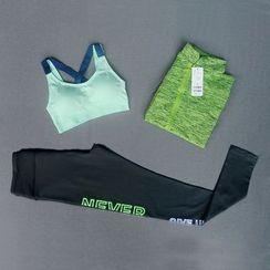 HINCLOUD - 运动套装: 连帽外套 + 文胸 + 仿两件内搭裤