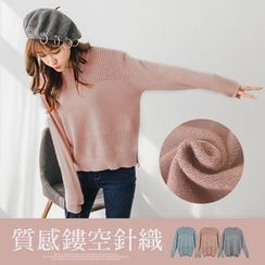 PUFII - Open Knit Top
