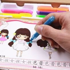 Evora - Kids Coloring Pages with Marker Pens Set