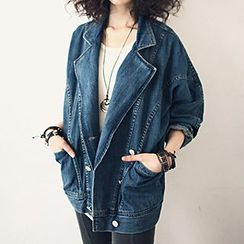 Yohana - Double Breasted Denim Jacket