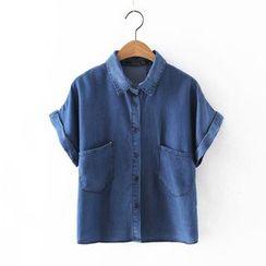 Amoura - Denim Short-Sleeve Shirt