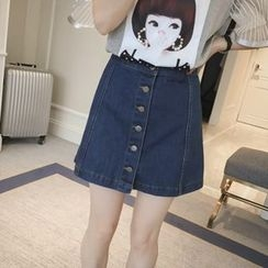 Cobogarden - Buttoned Denim Skirt