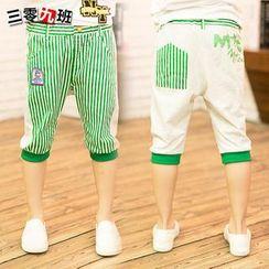 三零九班 - 小童條紋褲