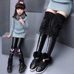 Pegasus - Kids Printed Faux Leather Leggings