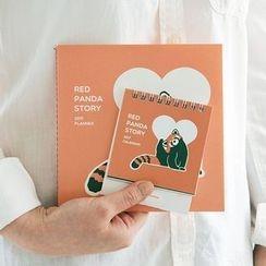 Full House - Ecobridge - Set: 2017 Monthly Planner (Small) + Desktop Foldable Calendar