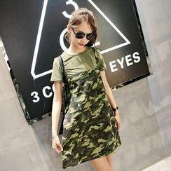 rico - Set: Short-Sleeve T-Shirt + Camouflage Jumper Skirt