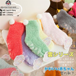 March Daisy - Kids Fleece Non-slip Socks