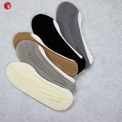 Socka - Cutout No-Show Socks
